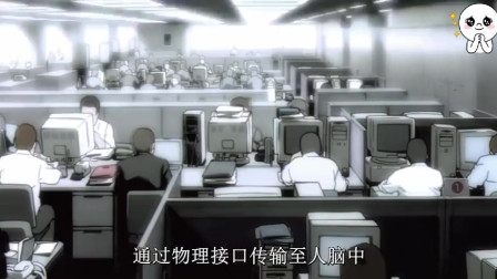 《黑客帝国》这是一个人类被自己的造物打败 并被当做生物电池来培养的世界