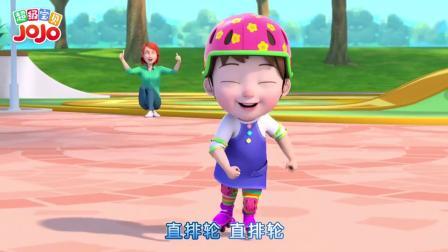 超级宝贝jojo:周末玩滑轮记得戴防护保护自己不受伤