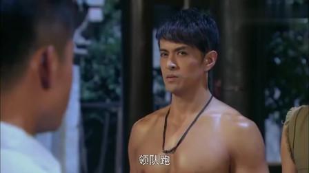 东江英雄刘黑仔:阿彪居然卷个席子跑了五公里,身材真好,笑