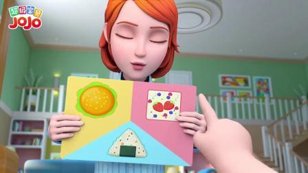 超级宝贝:我会做正方形草莓蛋糕!