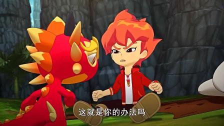 斗龙战士:雷古曼你这个叛徒,快把我救下去
