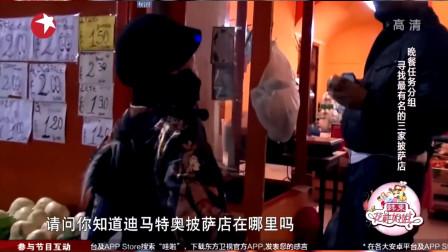 HY:雪姨马天宇激动坏了,可服务员直接绕开了!