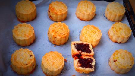 懒人月饼新做法,不用转化糖浆,不用枧水,做法简单,比买的好吃