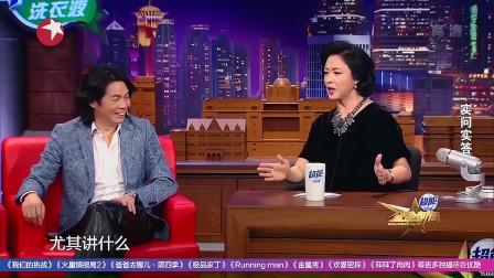 金星秀:胡雪桦拍上海的故事没找金星,金姐来气,胡导吓得坐远了