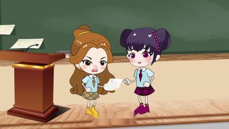 贝尔考试才考30分,被苏菲嘲笑,白雪就把学习笔记借给了贝尔