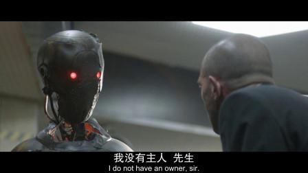 机器人而复生,人类一直在寻找