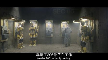 工程师检修机器人,突然发现机器人拥有自我意识
