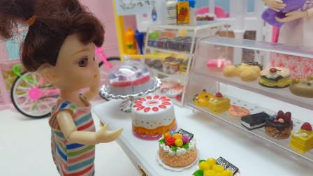 芭比公主玩具故事 小七到蛋糕店用她最喜欢的玩具小熊换蛋糕给芭比过生日