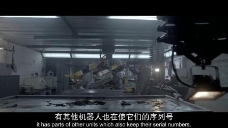 机器人被篡改程序,这才是它攻击人类的缘由