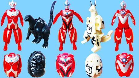 奥特曼变形奥特蛋 哥斯拉遇见超人自动变形怪兽蛋