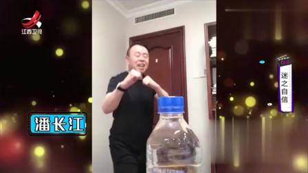 """家庭幽默录像:花式开""""瓶盖挑战""""风靡全网,各路明星上演精彩绝活!"""