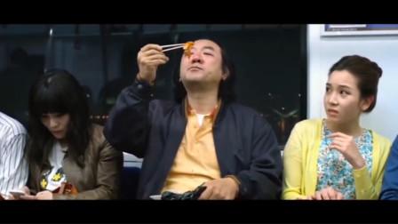 四川话搞笑配音:小伙在地铁上吃卤菜,不料惨遭大妈一顿痛骂
