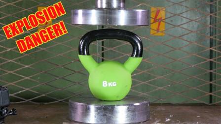 壶铃能抗住150吨液压机的碾压吗?老外亲测,结果太意外!