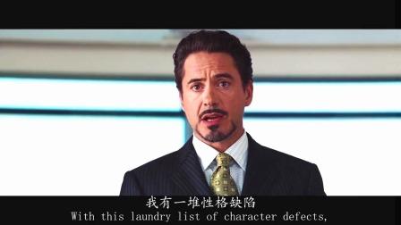 钢铁侠:我是害死复仇者联盟的人,是我没有尽力