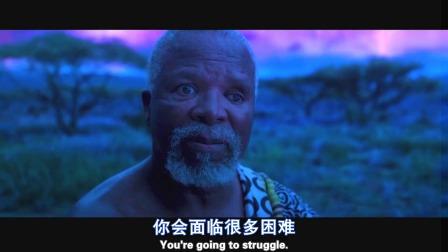 黑豹:在我的文化里,死亡并不是终结,更像是前往陌生领域的起点