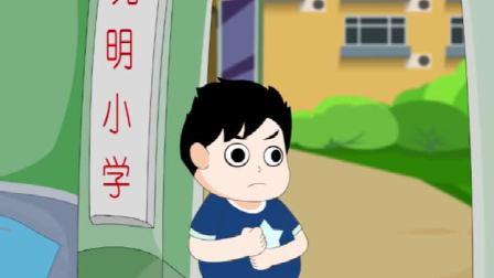 天才双宝:放学门口你给我等着!