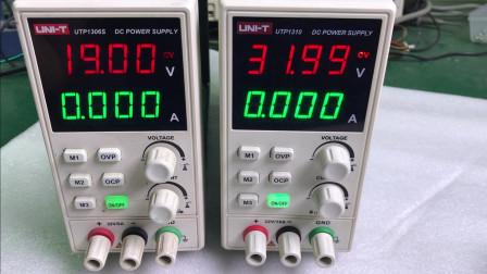 拆机:两个可调电源外观一样,型号不一样,内部是不是一样呢?