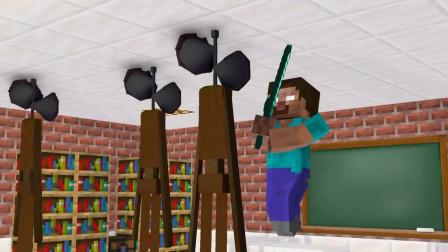 我的世界动画-怪物学院-汽笛人军团-Keeper