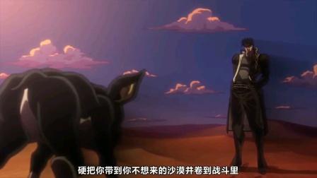 《jojo的奇妙冒险》获得了承太郎的认可,应该就安全了吧