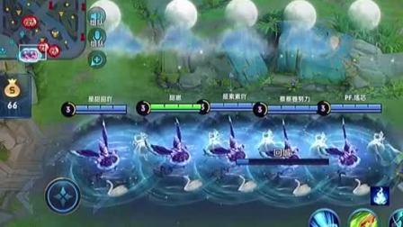 搞笑王者荣耀:新版本的天鹅之梦太美了,但却是平民玩家遥不可及的梦