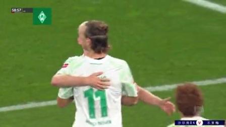 第59分钟云达不莱梅球员菲尔克鲁格点球进球 沙尔克040-3云达不莱梅