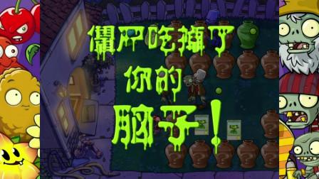 《植物大战僵尸beta版》解谜模式-M的意思是金属,ex模式