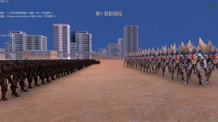 史诗战争模拟器:诺亚奥特曼VS异形,谁会取胜?