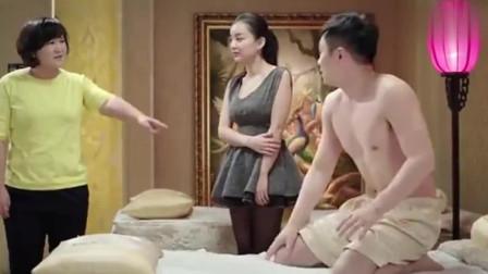 屌丝男士:大鹏在按摩店被老婆抓住,隔壁老李赶来救场