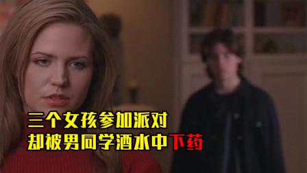 小涛电影解说:9分钟带你看完美国恐怖电影《下一个就是你3》