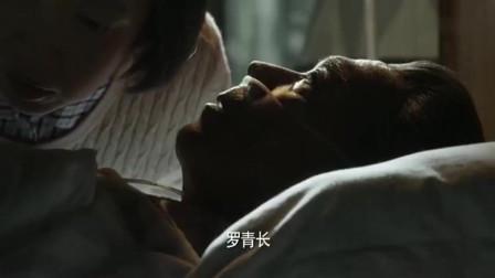 东江英雄刘黑仔:黑仔欲带走安娜被日本人得知,小杰来游击队报信