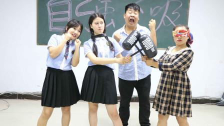 学霸王小九校园剧:老师带领学生玩解压游戏,没想被同学们合伙套路,过程太有趣了
