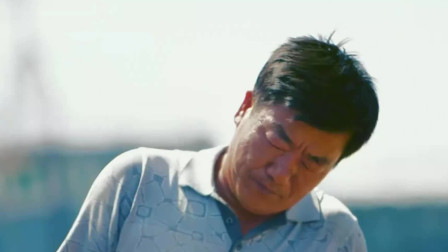 味道中国:一次捕4万斤鱼才能保本,儿子却只捕了3万斤,白忙了