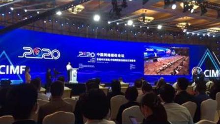 """9月27日,以""""变局中开新局:中国网络媒体的责任和使命""""为主题的2020中国网络媒体论坛在上海开幕。"""
