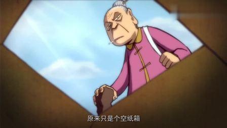 刺客伍六七:伍六七化身纸箱,被阿婆暴力拆箱!