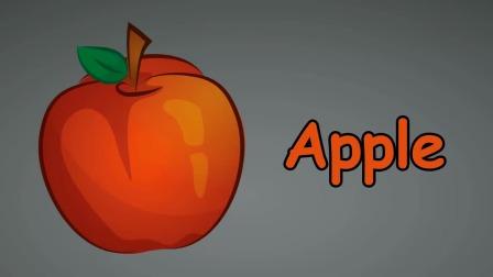 学水果英语单词,看卡通水果字宝宝,形象生动易学