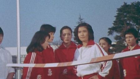 排球女将 泪包竟让出队长之位?瞄准王牌宝座的大胆新成员