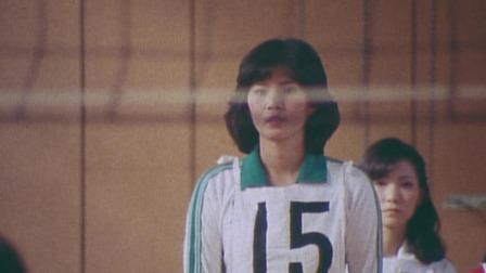 排球女将 经历层层试炼,冉冉升起的奥运新星