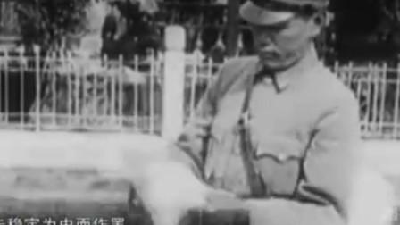1926年苏联考察团访华,老蒋竟发动中山舰事件,驱逐中共党员!