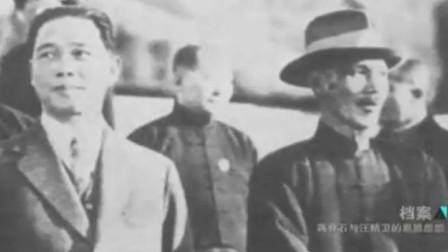 1926年中山舰事件爆发,汪精卫隐退香港,蒋介石得知发出感慨!