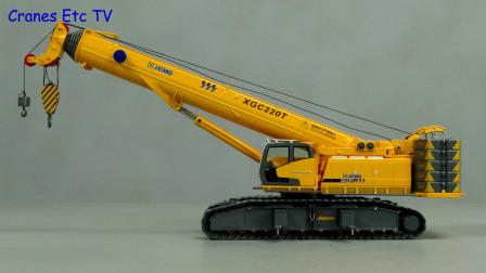 徐工XGC220T起重机模型
