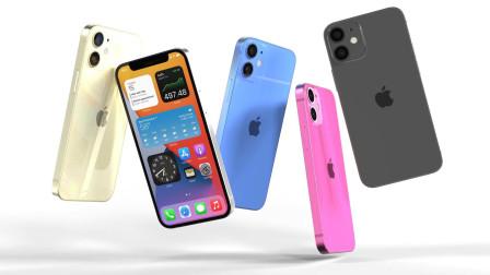 iPhone12 Mini未发布,就已经预定是爆款了?这两大亮点最吸引!