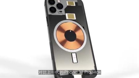 iPhone12ProMax跑分曝光,性能升级不大,无缘120Hz屏!