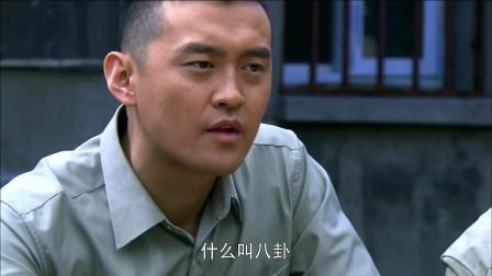 利刃出鞘:宋凯飞八卦起来没边,连王艳兵都听不下去了,直接调侃!