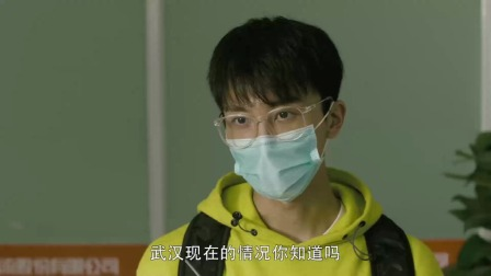 首部抗疫题材电视剧《最美逆行者》片花