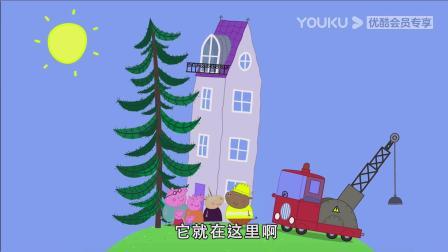 小猪佩奇:猪爸爸打电话给公牛先生,圣诞树上有鸟窝,小蜜蜂