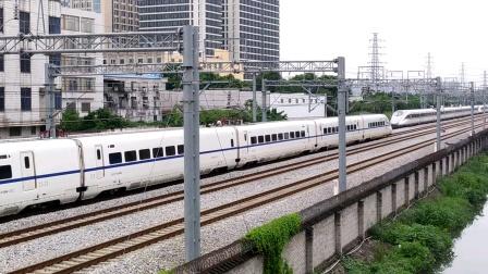 2020年9月27日,D3742次(广州南站-北海站)本务广州动车段CRH2A-2350+2405盐步大道通过,G2922次(深圳北站-昆明南站)通过