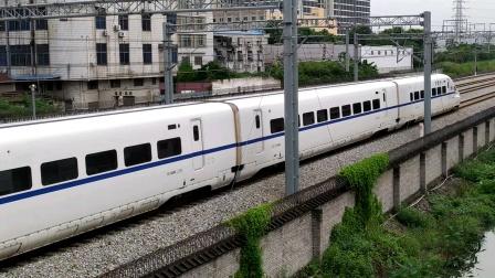 2020年9月27日,D3755次(柳州站-广州南站)本务中国铁路广州局集团有限公司广州动车段佛山西城际动车运用所CRH2A-2488盐步大道通过,晚点13分钟