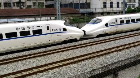 2020年9月27日,D3762次(广州南站-桂林北站)本务中国铁路南宁局集团有限公司南宁车辆段桂林动车运用所CRH2A-2384+4033盐步大道通过