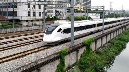 2020年9月27日,C7089次(肇庆站-深圳站)本务中国铁路广州局集团有限公司广州动车段广州东动车运用所CRH6A-4136盐步大道通过