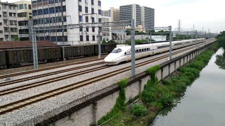 2020年9月27日,D2987次(东安东站-广州南站)本务中国铁路南宁局集团有限公司南宁车辆段桂林动车运用所CRH2A-2288盐步大道通过
